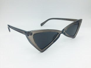 RIIKKA Sunglasses gray