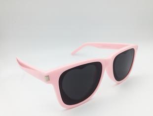 SANNI Aurinkolasit pinkki